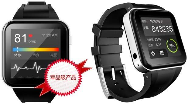 geak-watch-android