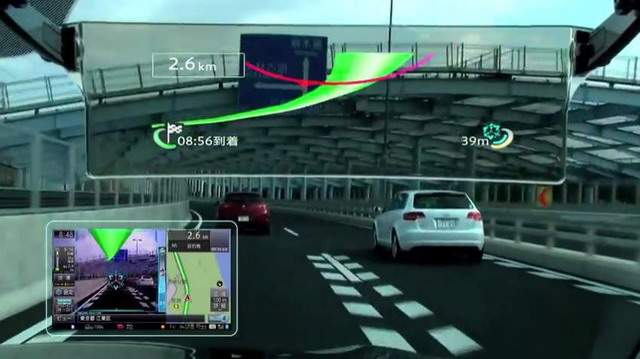 Cyber-Navi-augmented-reality-HUD-2