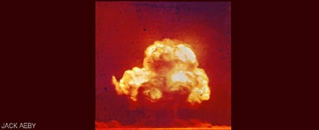 070716_trinity_bomb_ff
