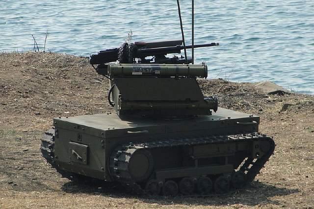 Ukraine Tank main Image