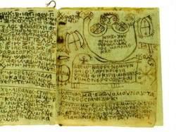 В Австралии расшифрована 1.300-летняя книга египетской магии