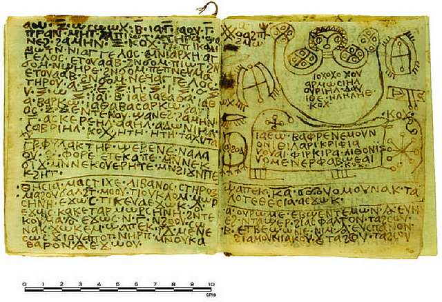 egyptian-codex-141120