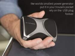 Kraftwerk: Портативная электростанция для гаджетов, которая умещается в кармане брюк