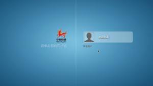 Китай запускает собственную ОС на замену Windows