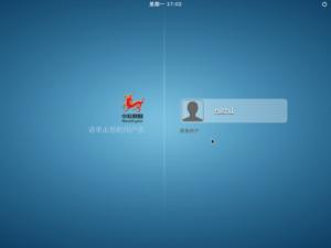 http://gearmix.ru/wp-content/uploads/2015/09/neokylin-login-300x225.png