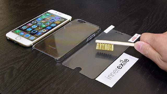innerexile-instant-self-repair-screen
