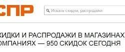 screenhunter_219-nov-03-11-41