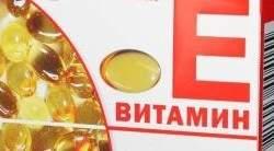 original_vitamin_e_kapsuly_200_mg_30_sht_www_piluli_ru_eapt226573