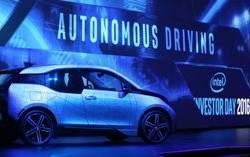 bmw-i3-autonomous-1024x682