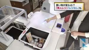 Кассовая машина от Panasonic заодно упаковывает ваши покупки