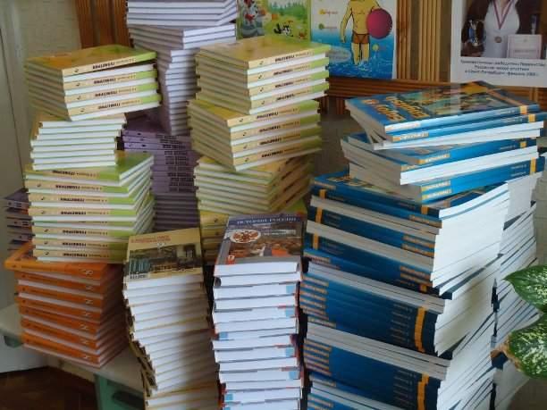 Купить учебники в интернет магазине в москве дешево.