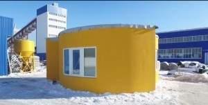 Экскурсия в первый в России напечатанный на 3D принтере жилой дом