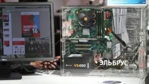 Россия представила первые компьютеры на базе отечественных процессоров «Эльбрус-8С»