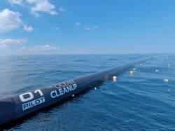 Нидерландская организация The Ocean Cleanup в 2018 году начнёт очистку Большого тихоокеанского мусорного пятна, а собранный пластиковый мусор отправит на переработку