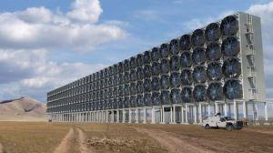 Дешёвая технология изъятия углекислого газа из атмосферы может помочь спасти климат планеты