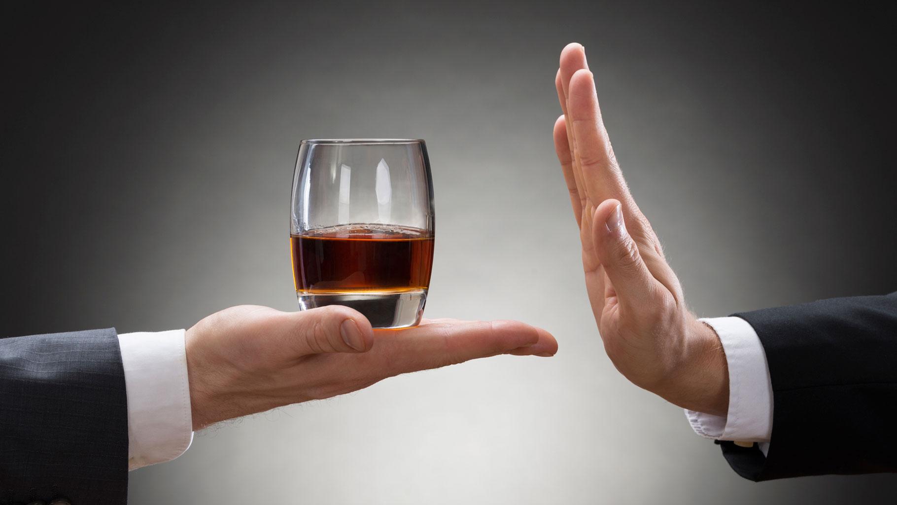 Отказ от алкоголя способствует психологическому благополучию