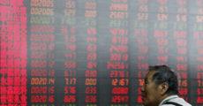 Китай почти готов к введению в обращение официальной цифровой валюты